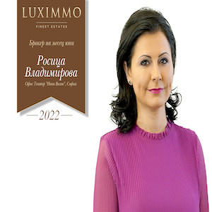 Росица Владимирова